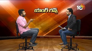 What Youngsters Thinking About Politics | TRS Leader Krishank Special Interview | Young Guns