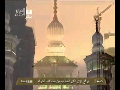 Great Azan Magrib Masjid Al-HaramMakkahShawwal262013.
