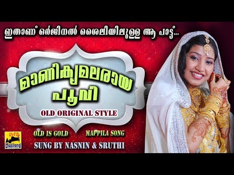 മാണിക്യ മലരായ പൂവി... ആ പാട്ടെഴുത്തുകാരന് ഇവിടെയുണ്ട് | Oru Adaar Love | Manikya Malaraya Poovi