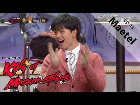 [King of masked singer] 복면가왕 - Space Beauty Maetel's identity! 20160124