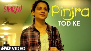 Simran: Pinjra Tod Ke Video Song | Kangana Ranaut | Sunidhi Chauhan | Sachin - Jigar