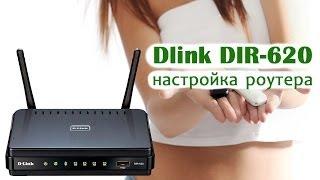 Настройка роутера Dlink DIR-620 PPPoE по WiFi с планшета