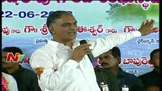 Irrigation Minister Harish Rao Speech on Farmer Schemes at Jagtial  | Suramma Irrigation Project |
