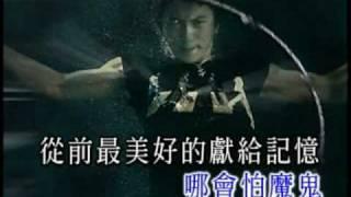 Nicholas Tse - 第二世 (獨唱版)