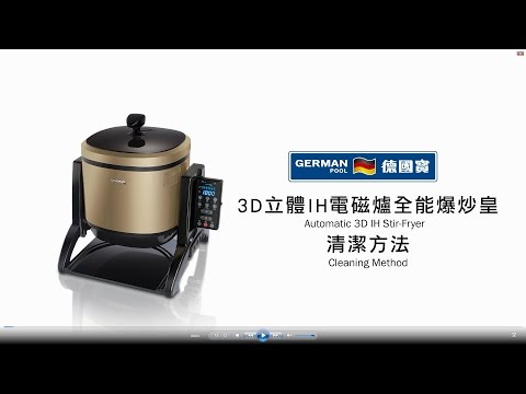 Automatic IH Stir-Fryer ISF-622: Cleaning & Maintenance