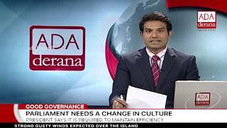 Ada Derana First At 9.00 - English News - 17.09.2018