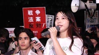 Japanese Students Resist Shinzo Abe