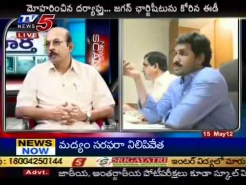 Debate On 'ED Join's Jagan's Assets Case'(TV5)-Part04