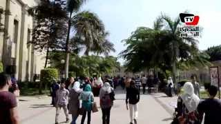 أول يوم دراسة في جامعة القاهرة