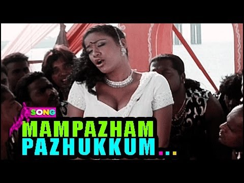 Mumaith Khan,s Item Song | Mambazham Pookkum.. | Tamil Cinema video