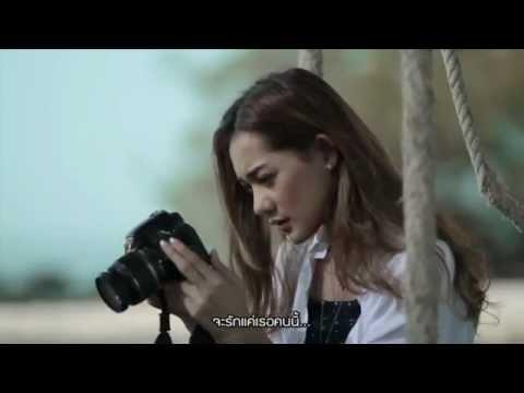 [Official MV] ชีวิตที่เหลือ - ALZHEIMER