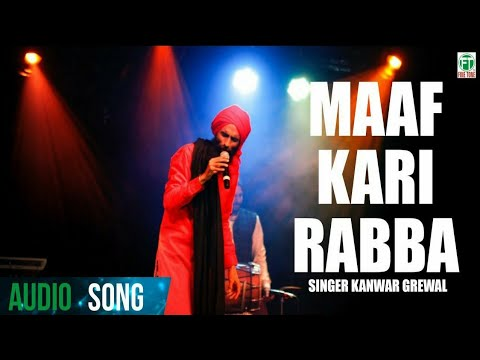 Kanwar Grewal | New Song Maaf Kari Rabba | Latest Punjabi Song | Finetone