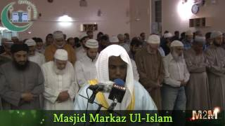 Taraweeh 2016 - Sheikh Jamac Hareed - صوت جميل Surah Al-Imran (Ayat 56-92) Masjid Markaz Ul-Islam