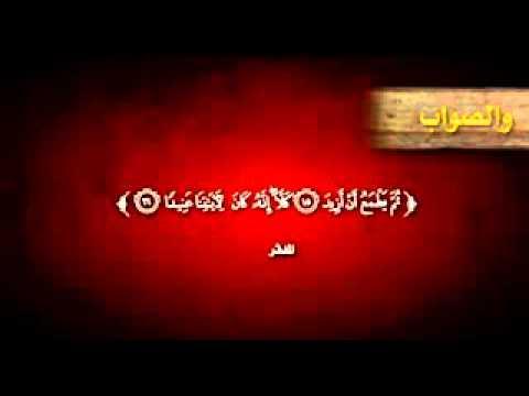 فضيحة مسلسل عمر بن الخطاب  على الام بي سي