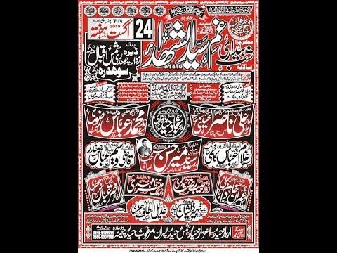 Live Majlis 24 August 2019 Sodhra Wazirabad