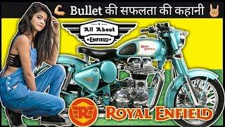 Royal Enfield Bullet Success Story | Siddhartha Lal | (in Hindi)