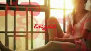 Ninnaya Nalumeya Lokake - Pancharangi(Kannada Movie - 2010)