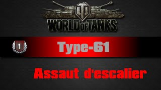World of tanks - Type-61 - Assaut d