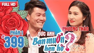 Japanese man have a foreign language singing contest with a Korean lady|Duc Anh-Phuong Thao|BMHH 399