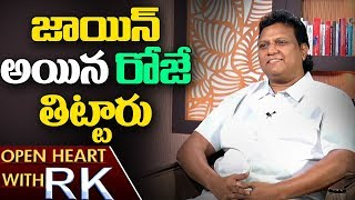 Music Director Mani Sharma About his First day Job Experience | Open Heart with RK | ABN Telugu