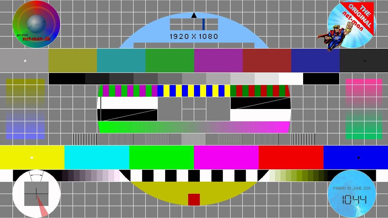 таблицы для калибровки телевизора
