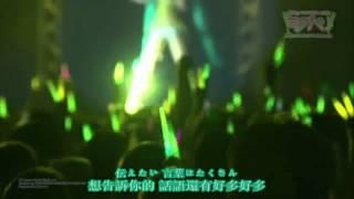 初音ミク新加坡演唱会(附中文字幕)16.Yellow/kz(livetune)