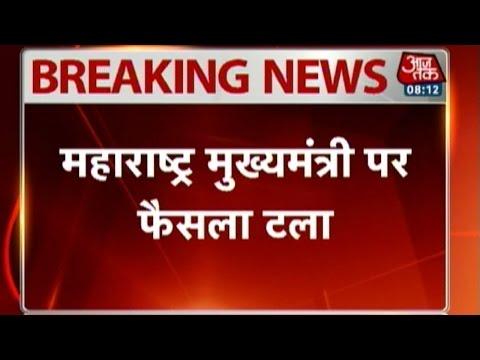 Maharashtra CM to be chosen after Diwali