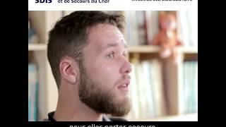 Clip prevention SDIS18 : Témoignage du Sapeur Alban VINCENT (version courte)