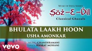 Bhulata Laakh Hoon - Soz-E-Dil | Usha Amonkar | Classical Ghazal | Official Song