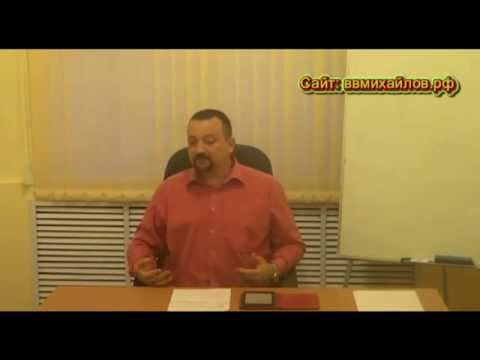 Что даёт мужчине ранний подъём Владимир Михайлов 8 лучей успеха
