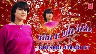 Latest love Song : नैनो ने तुझे देखा   Khushbu Tiwari KT   New Love Song 2018   Rathore Cassettes