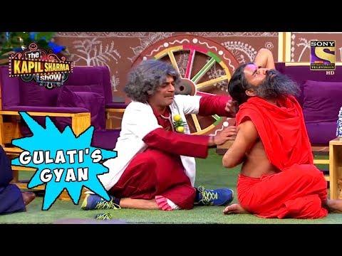 Gulati Gives Good Tips To Baba Ramdev - The Kapil Sharma Show thumbnail