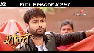 Shakti - 13th July 2017 - शक्ति - Full Episode