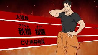 Fire Force video 2