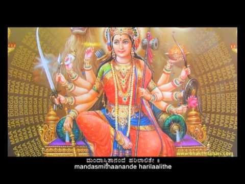 Kannada God Songs on Lord Devi - Mandara Kusumadi