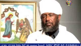 Ethiopan Ortodox Tewahido by Mehabere Kidusan  Zemene Tige