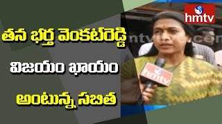 Komatireddy Venkat Reddy wife Sabitha Face To Face Over Election Campaign | hmtv