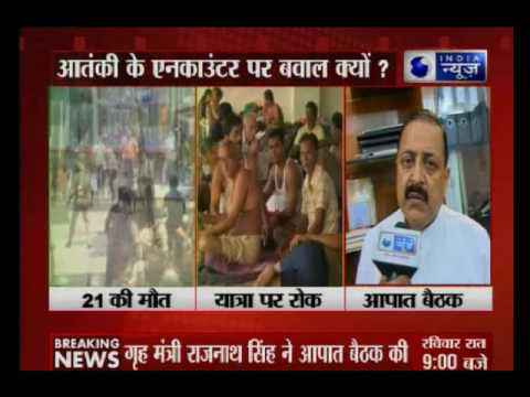 BJP politician, Dr. Jitendra Singh talks about ongoing curfew in Kashmir