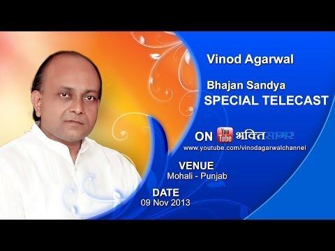 Live Bhajan Sandhya - Vinod Agarwal and Bhavya Agarwal Ji (Mohali...