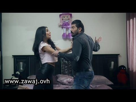 سنة أولى زواج - قصي ورولا طلع لكل واحد منهم ماضي اضرب من الثاني ! دانه جبر و يزن السيد