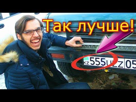 Обзор машины ЦЫГАНСКОГО ТЕХНАРЯ! #2