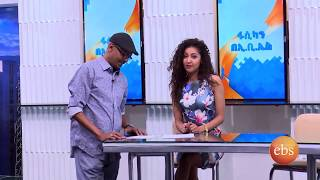 EBS Special Fasika Show: Don't Miss It!