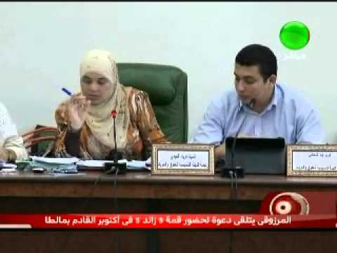 الأخبار - الخميس  2 اوت 2012