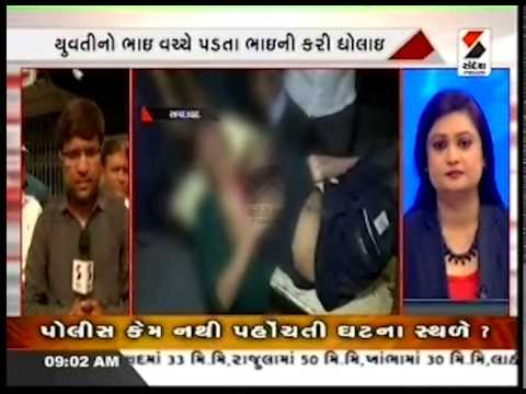 Girl Molested in Public at Ahmedabad    Sandesh News