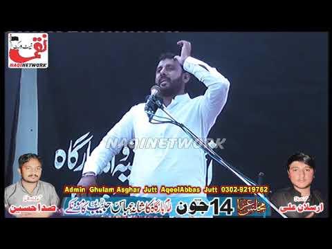 Zakir Sufder Abbas Notak 14 June 2019 Habib Pura Kamoke