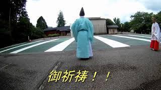 安住(バイク)神社