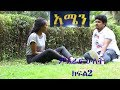 Amen አሜን Ethiopian Series Drama Episode - Season 2 Episode 2