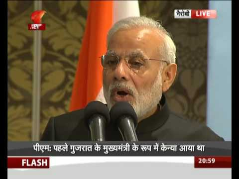 PM Narendra Modi addresses India-Kenya Business Forum  in Nairobi