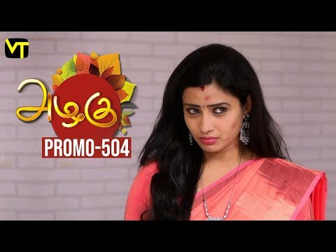 Azhagu Promo 16-07-2019 Sun Tv Serial  Online