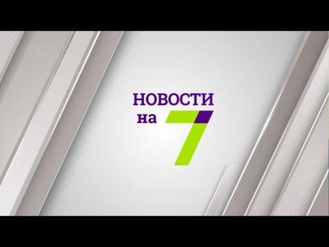Выпуск новостей за 18:00 19 октября